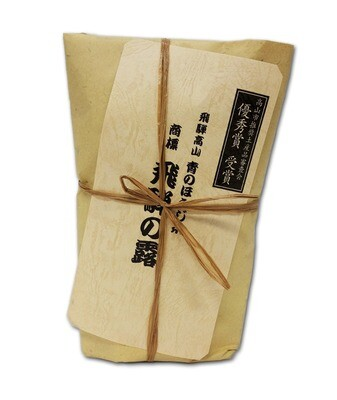Ao Hojicha (Light Roasted Green Tea) Hida no Tsuyu for gift 190g