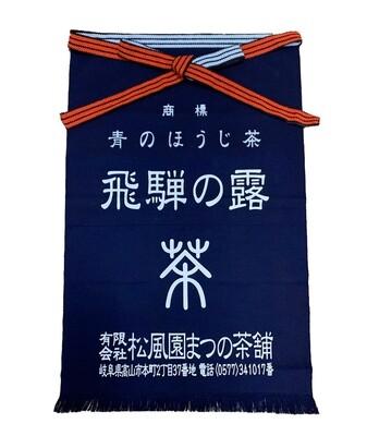 Maekake Apron