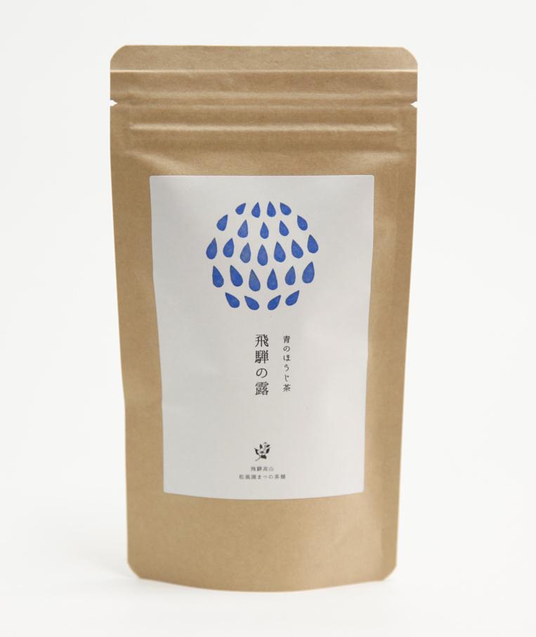 Ao Hojicha (Light Roasted Green Tea) Hida no Tsuyu Teabags  3g×12