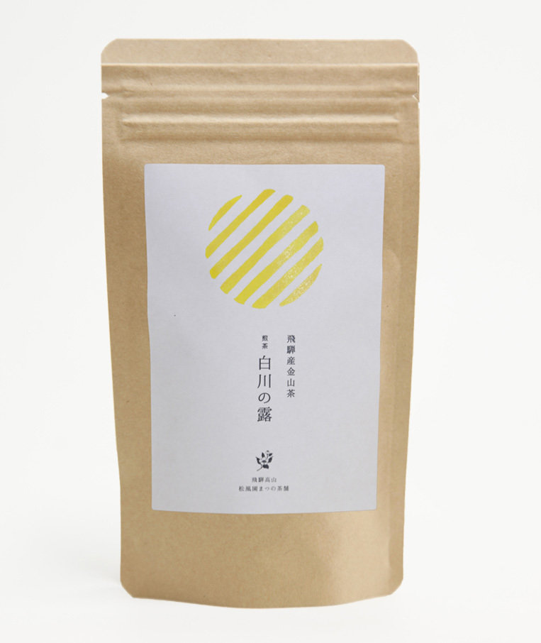Hida Kanayamacha (Green Tea from Hida region) Teabags 3g×10