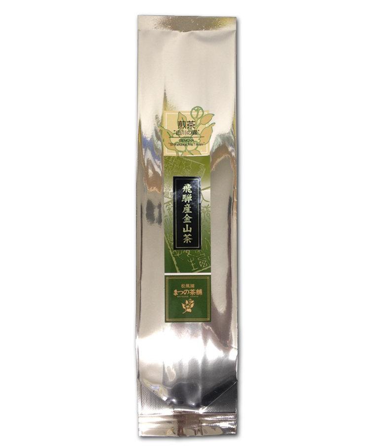 Sencha (Local Green Tea) Hida Kanayama Cha 100g