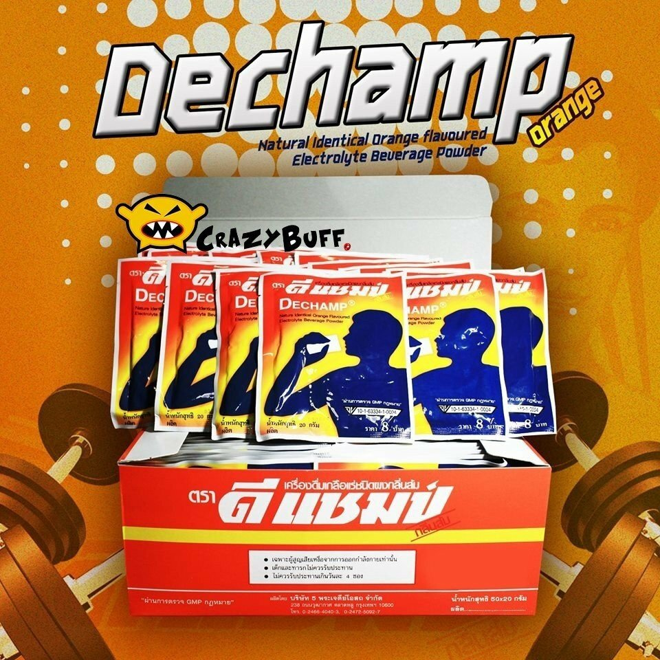 Dechamp 1 Box/50 Packs - Orange 8853084007364