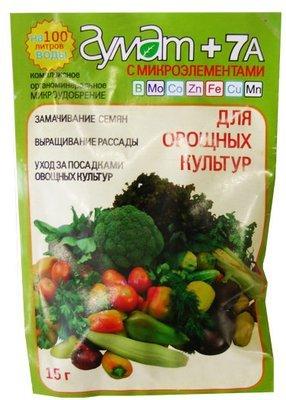 Гумат+ 7А для овощных культур 15г 1/200