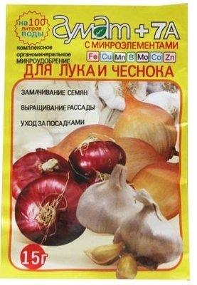 Гумат+ 7А для лука и чеснока 15гр 1/200