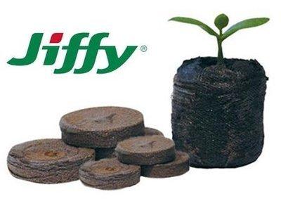Таблетка ТОРФЯНАЯ JIFFY-7 33мм 50/2000