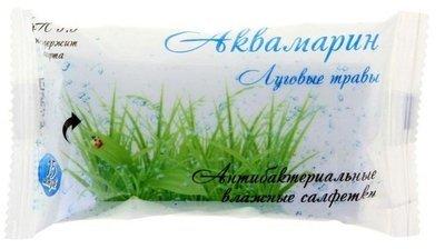 Салфетки влажные Аквамарин Луговые травы 15шт 1/120
