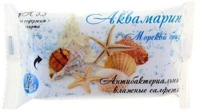 Салфетки влажные Аквамарин Морской бриз 15шт 1/120