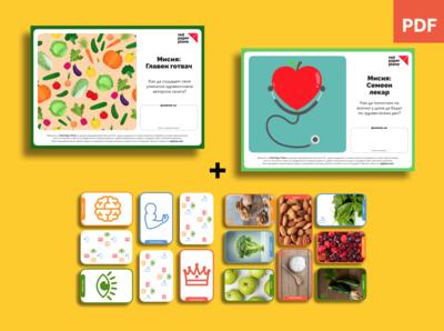 Комплект / Мисия: Главен готвач + Мисия: Семеен лекар + Карти