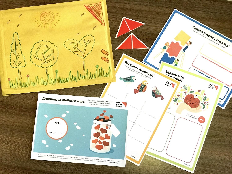 Дневник за любими хора (принтиран цветно + доставка + изненади)