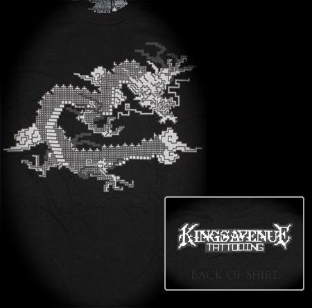 Digital Dragon: Black 00003