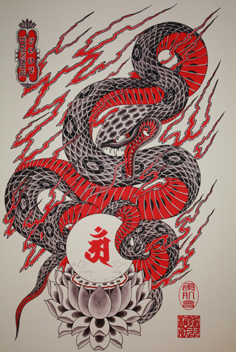 Mike Rubendall: Year of the Snake 00014