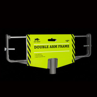 ProDec Double Arm Frames
