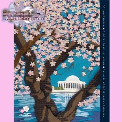 Gifts - Cherry Blossoms - 2010 Cherry Blossom Poster
