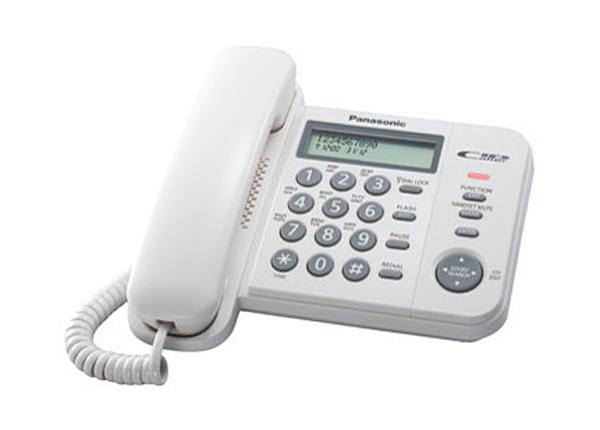 KX-TS2356RU-W (белый)