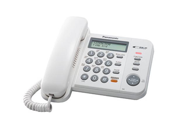 KX-TS2358RUW (белый)