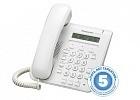 IP телефон KX-NT511PRUW