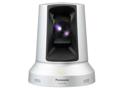 Роботизированная FullHD камера для больших конференц залов