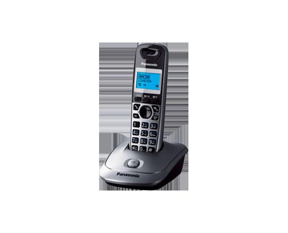 Радиотелефон Panasonic KX-TG2511RUM