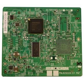 DSP процессор (тип М) (DSP M) KX-NS5111X