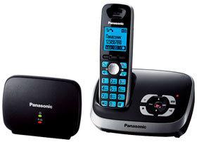 Радиотелефон Panasonic KX-TG6541RUB первый беспроводной телефон с DECT-ретранслятором