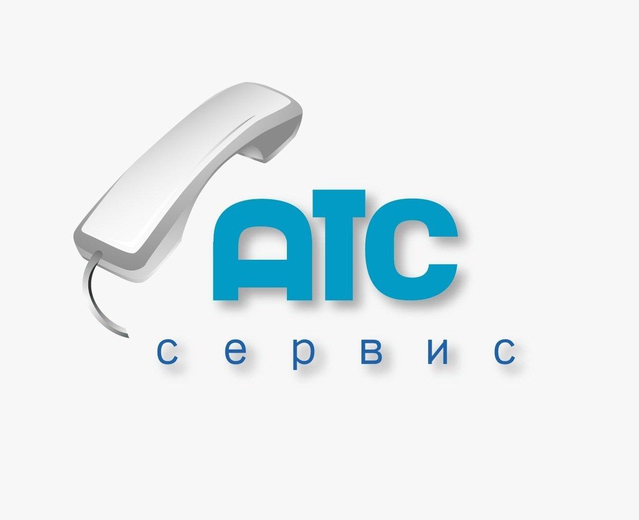 Установка IP-части АТС