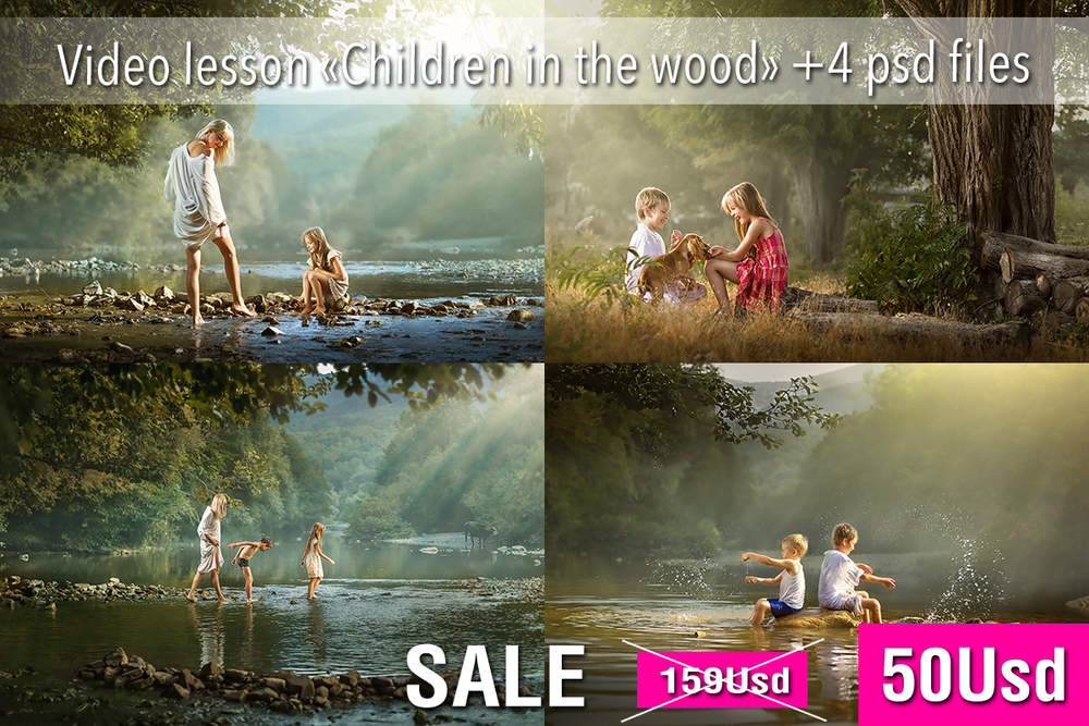 """Video lesson """"Children in the wood"""""""