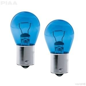 1157 XTreme White Plus Twin Pack Halogen Bulbs C/O