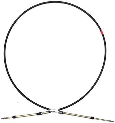 Yamaha Waverunner Steering Cable