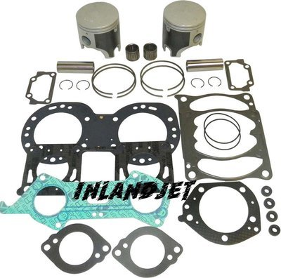 Yamaha Waverunner Piston Kit 800cc 79.9mm