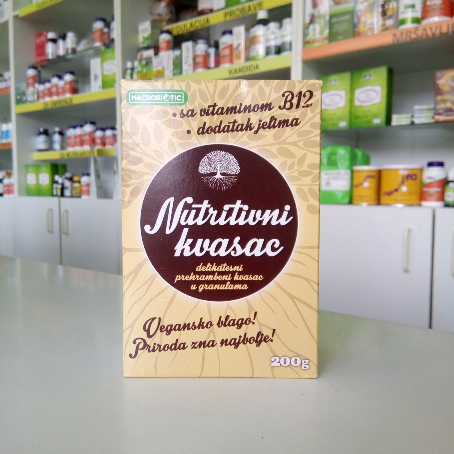 Nutritivni kvasac 200 g Macrobiotic 00478