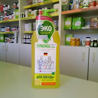 Synergetic bio gel za pranje posuđa, voća, povrća i igračaka sa mirisom limuna 500 ml