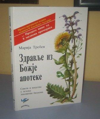 Zdravlje iz Božje apoteke- Marija Treben