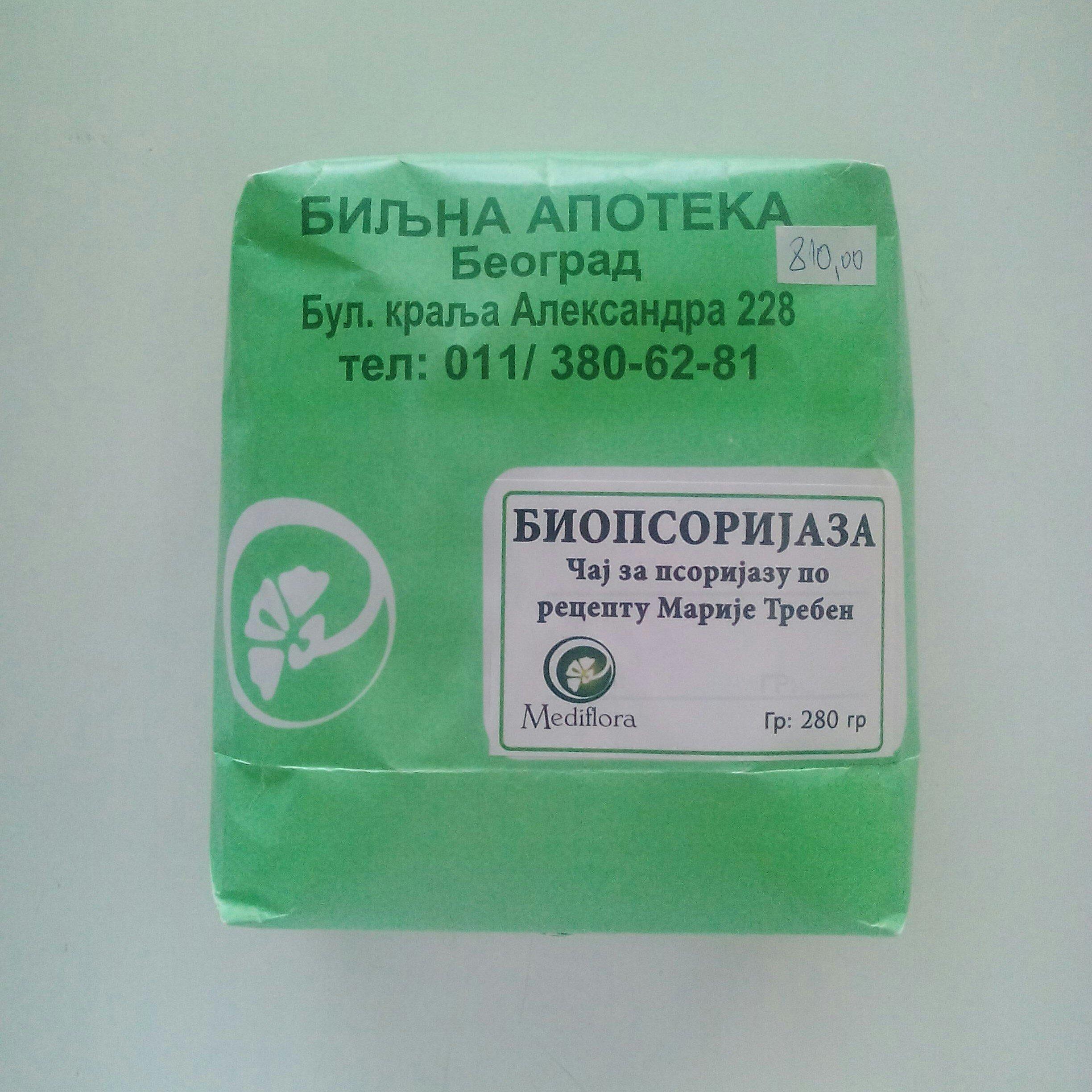 Biopsorijaza čaj 280 g (po receptu Marije Treben) 00375