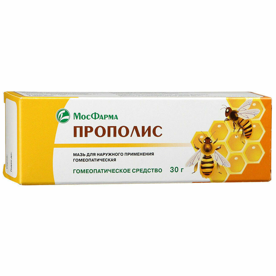 Propolis Homeopathic Product