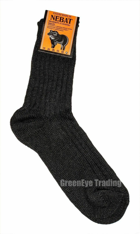 Sheep Wool Socks Black