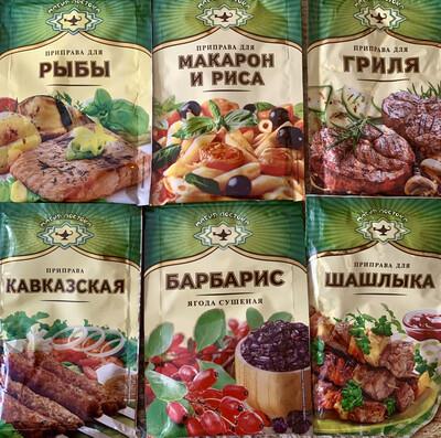 6-pack Russian Seasonings (Fish, Rice & Pasta, Grilled Meat, Kavkazskaya, Dry Barberry, BBQ)