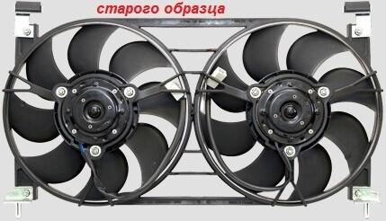 """Малошумные, Увеличенной мощности вентиляторы  (""""карлсоны"""") на Ниву"""