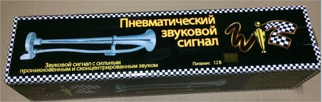 """Мощный Сигнал Звуковой """"Охотник"""". См видео"""