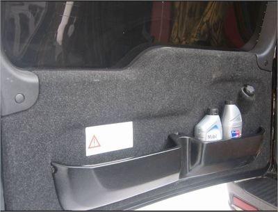 Карман для Пятой Двери Chevrolet-Niva (пластик)