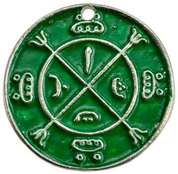 Circle Of Protection Amulet, $125