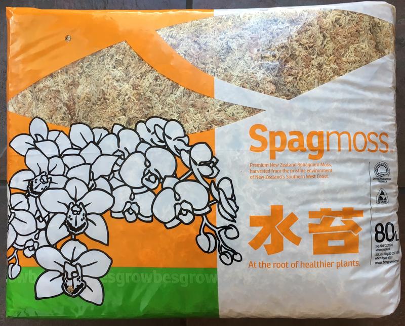 Sphagnum moss 1kg/80L
