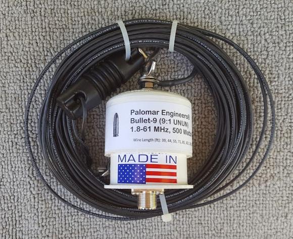Bullet End Fed 500 Watt PEP Antenna Complete, 80-6 Meters - 71 feet Bullet-71