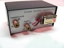 Palomar Tuner Tuner Replacement Fuses (pack of 5)