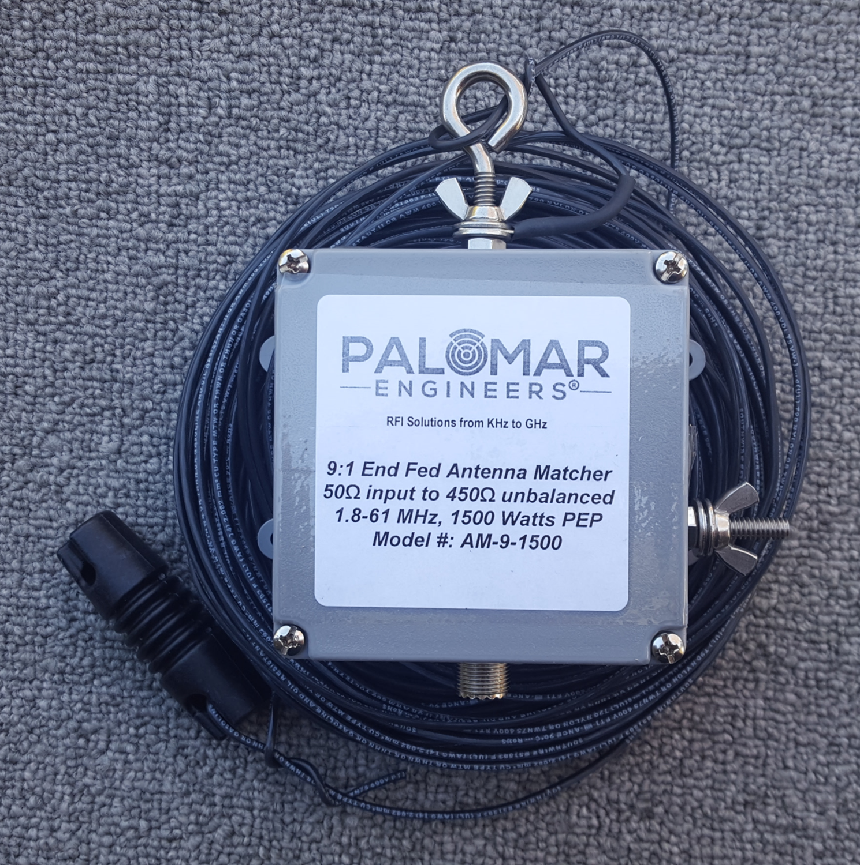 Bullet Senior End Fed Antenna - 71-203 Feet , 160-10 Meters - 1500 WATT PEP  FREE SHIP 5 0 based on 2 reviews | Ask question