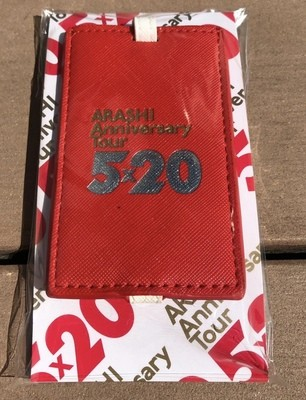 Arashi 5x20 Anniversary Tour