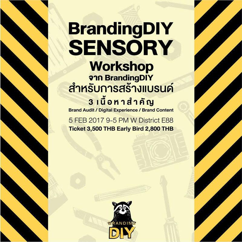 Diy branding course