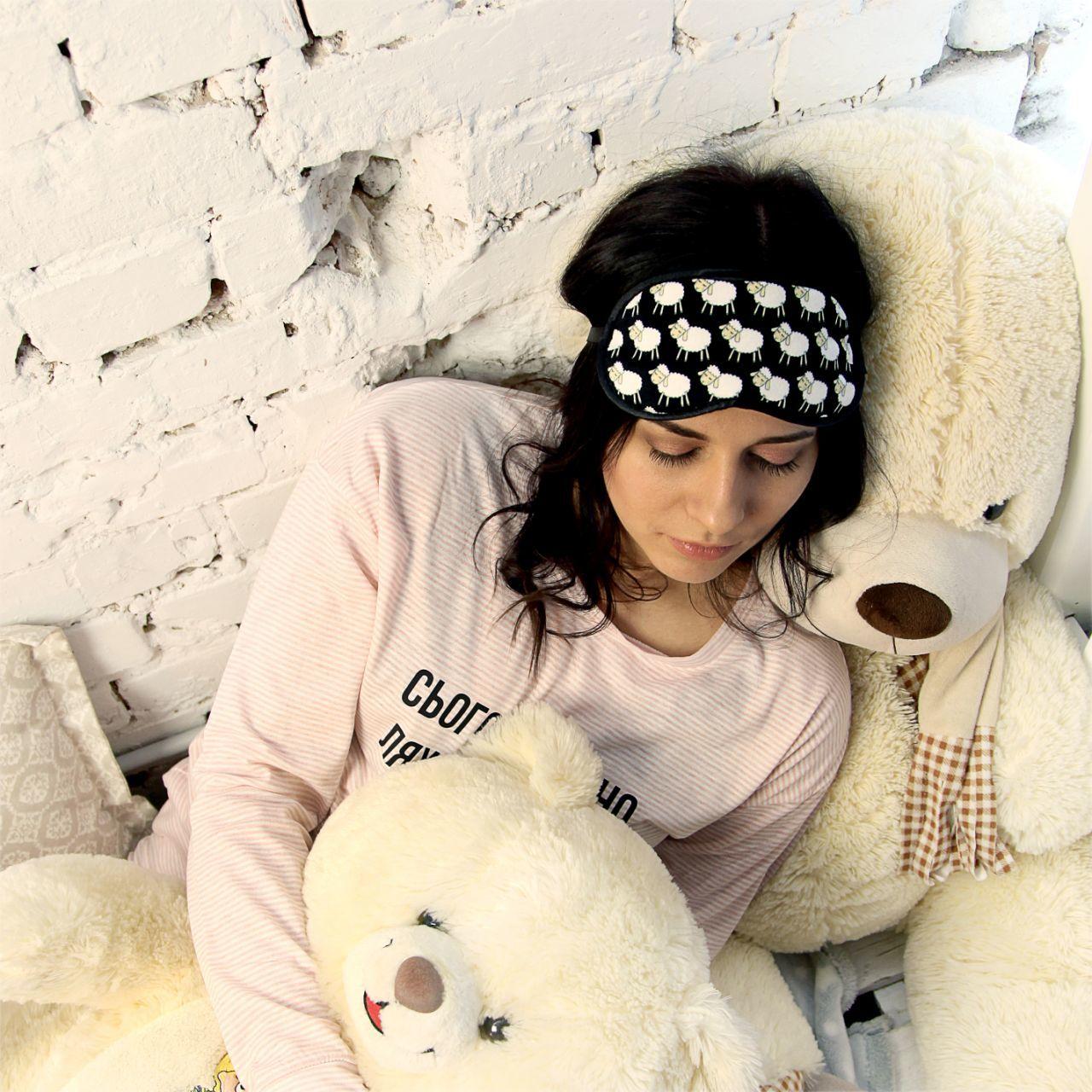 Маска для сна Считаю овечек