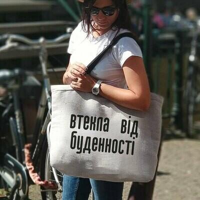 Пляжная сумка Beach Втекла від буденності KOTB_19I008