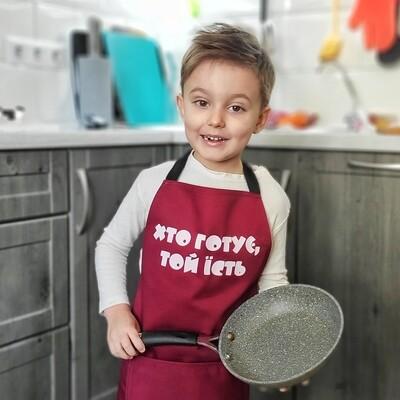 Фартук подростковый с надписью Хто готує, той їсть FRTD_20M007