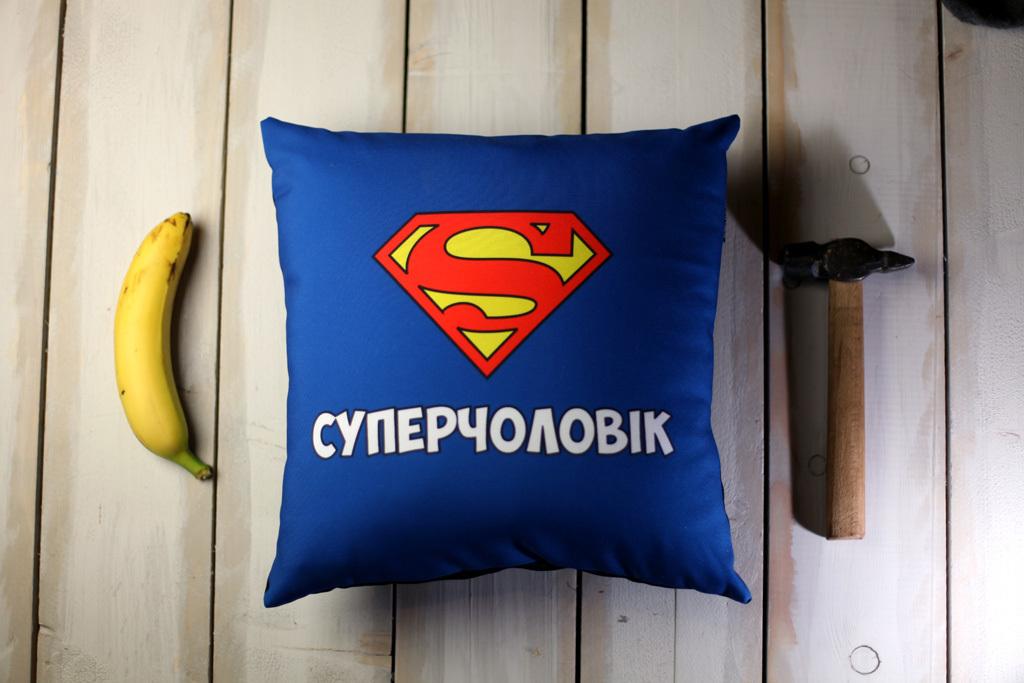 Подушка с принтом 40х40 см Суперчоловік